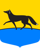 Coat_of_Arms_of_Surgut_(2003)